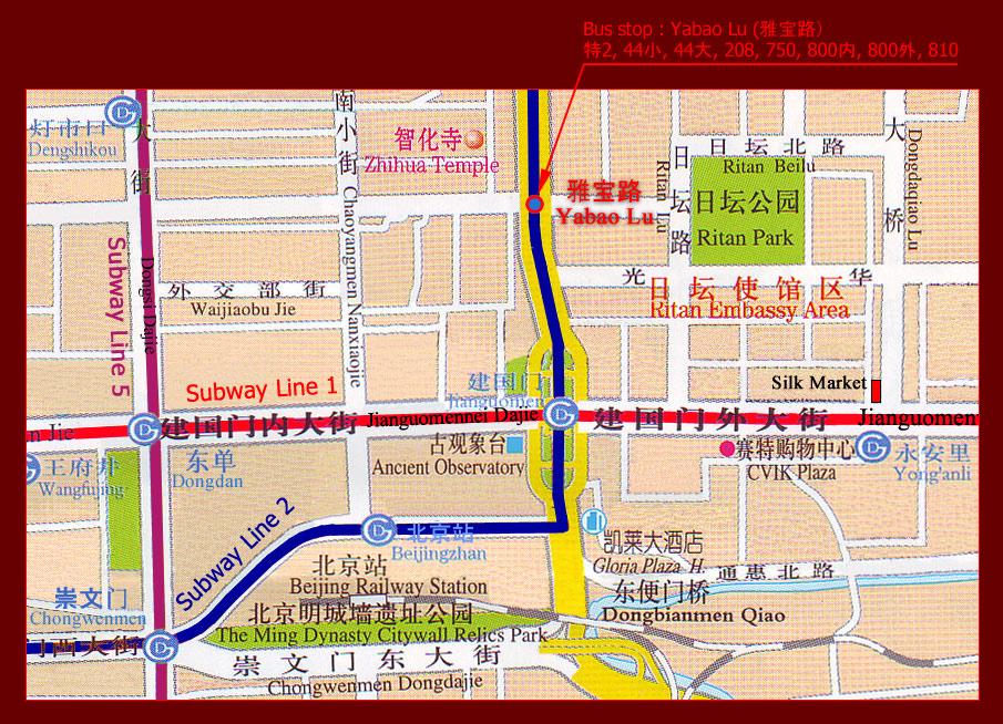 kingsintel commercial hotel китай пекин: