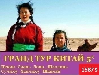 Эффективное лечение псориаза в Китае