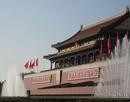 Пекин центр