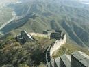 Великая китайская стена - Бадалинь